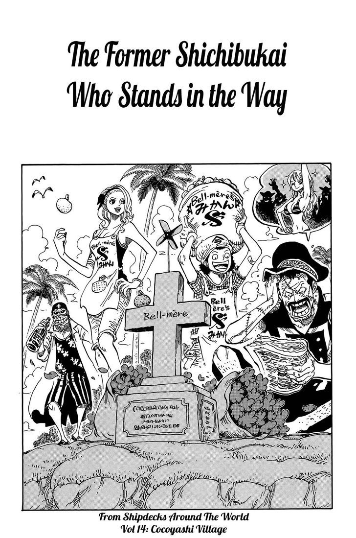 https://im.nineanime.com/comics/pic9/32/96/2978/OnePiece6290209.jpg Page 1