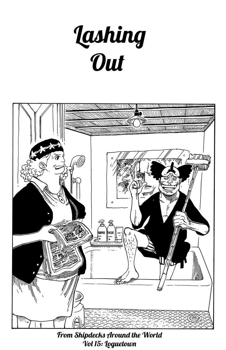 https://im.nineanime.com/comics/pic9/32/96/2979/OnePiece6300353.jpg Page 1