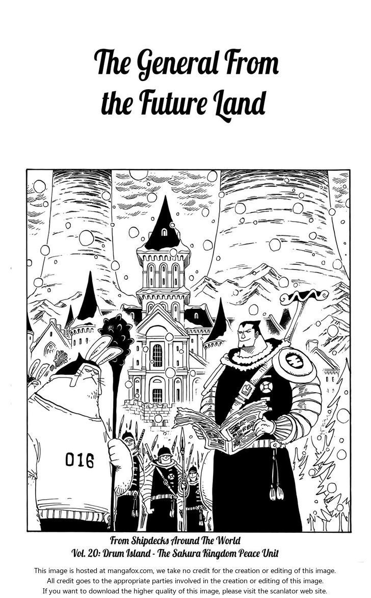 https://im.nineanime.com/comics/pic9/32/96/2985/OnePiece6360377.jpg Page 1