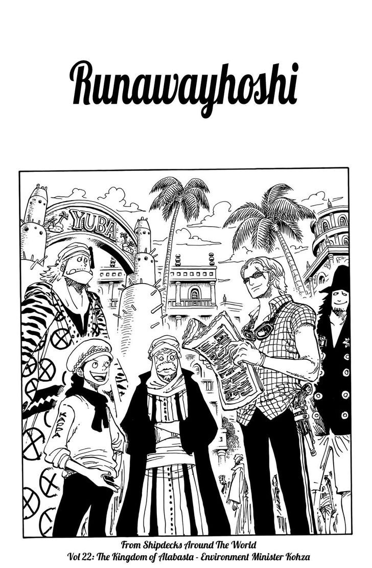 https://im.nineanime.com/comics/pic9/32/96/2987/OnePiece6380606.jpg Page 1