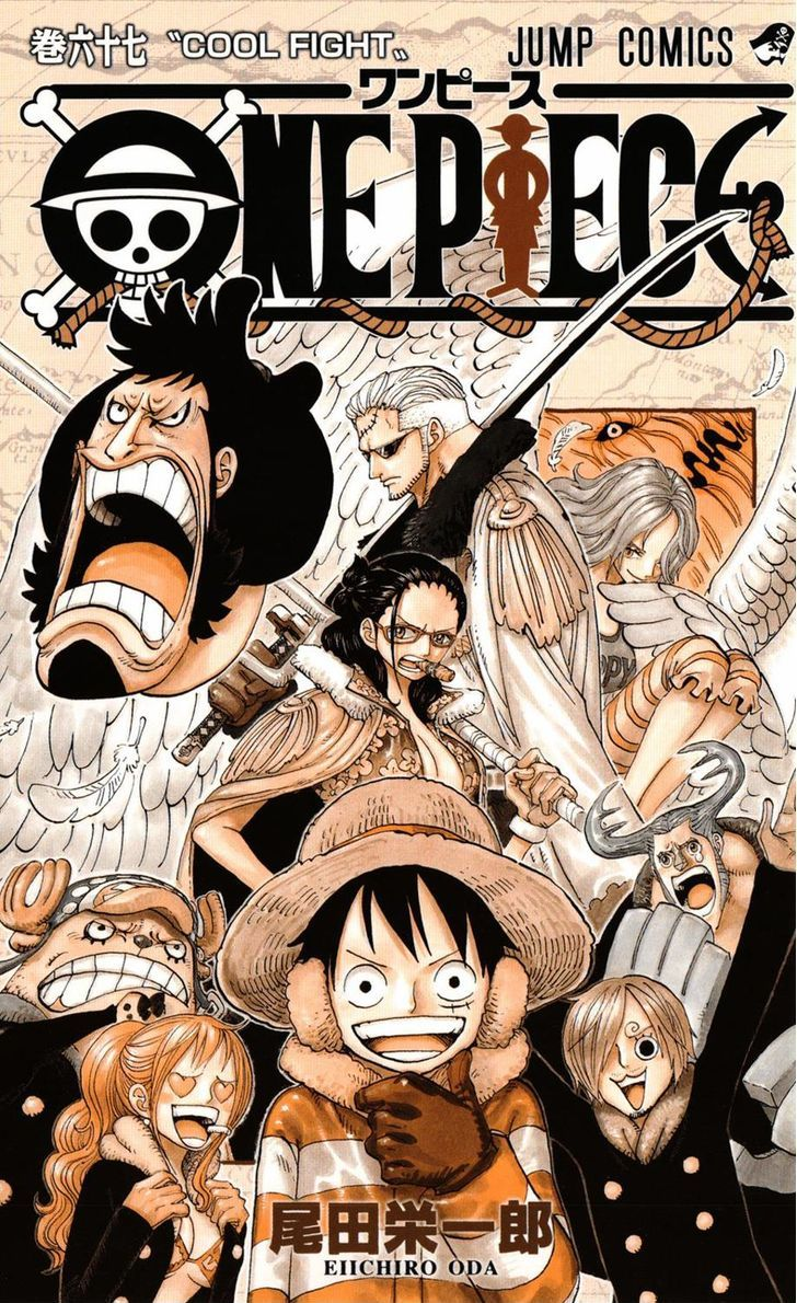 https://im.nineanime.com/comics/pic9/32/96/3006/OnePiece6571767.jpg Page 2