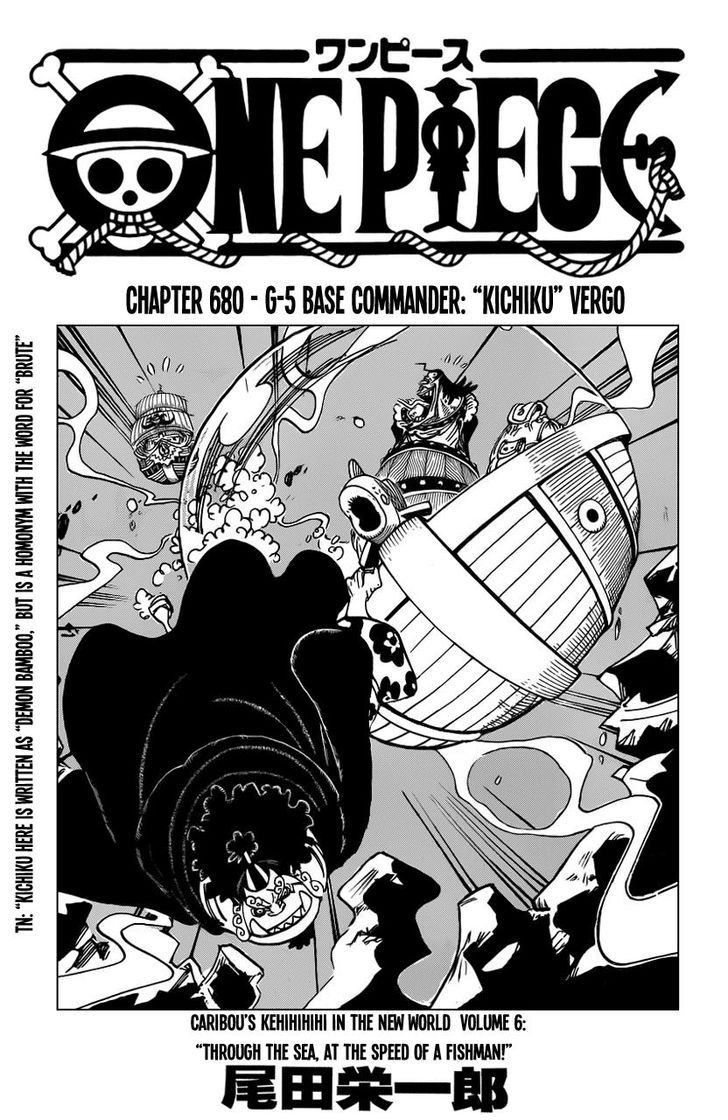 https://im.nineanime.com/comics/pic9/32/96/3029/OnePiece6800484.jpg Page 1