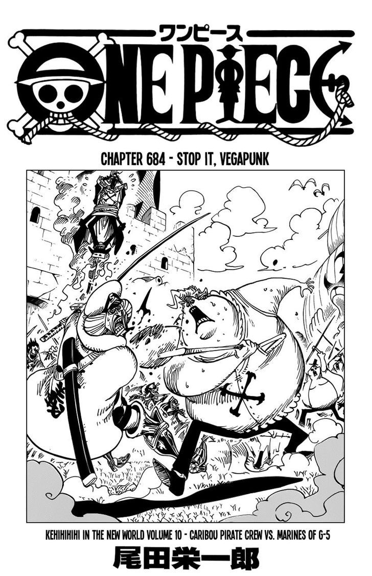 https://im.nineanime.com/comics/pic9/32/96/3033/OnePiece6840561.jpg Page 1