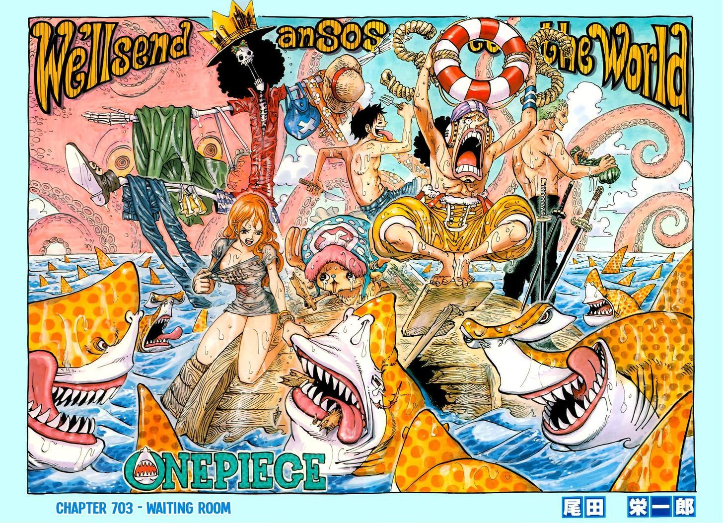 https://im.nineanime.com/comics/pic9/32/96/3052/OnePiece7030258.jpg Page 1