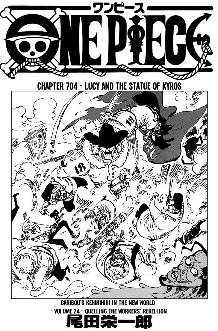https://im.nineanime.com/comics/pic9/32/96/3053/OnePiece7040190.jpg Page 1