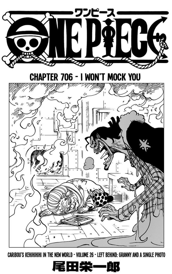 https://im.nineanime.com/comics/pic9/32/96/3055/OnePiece7060674.jpg Page 1