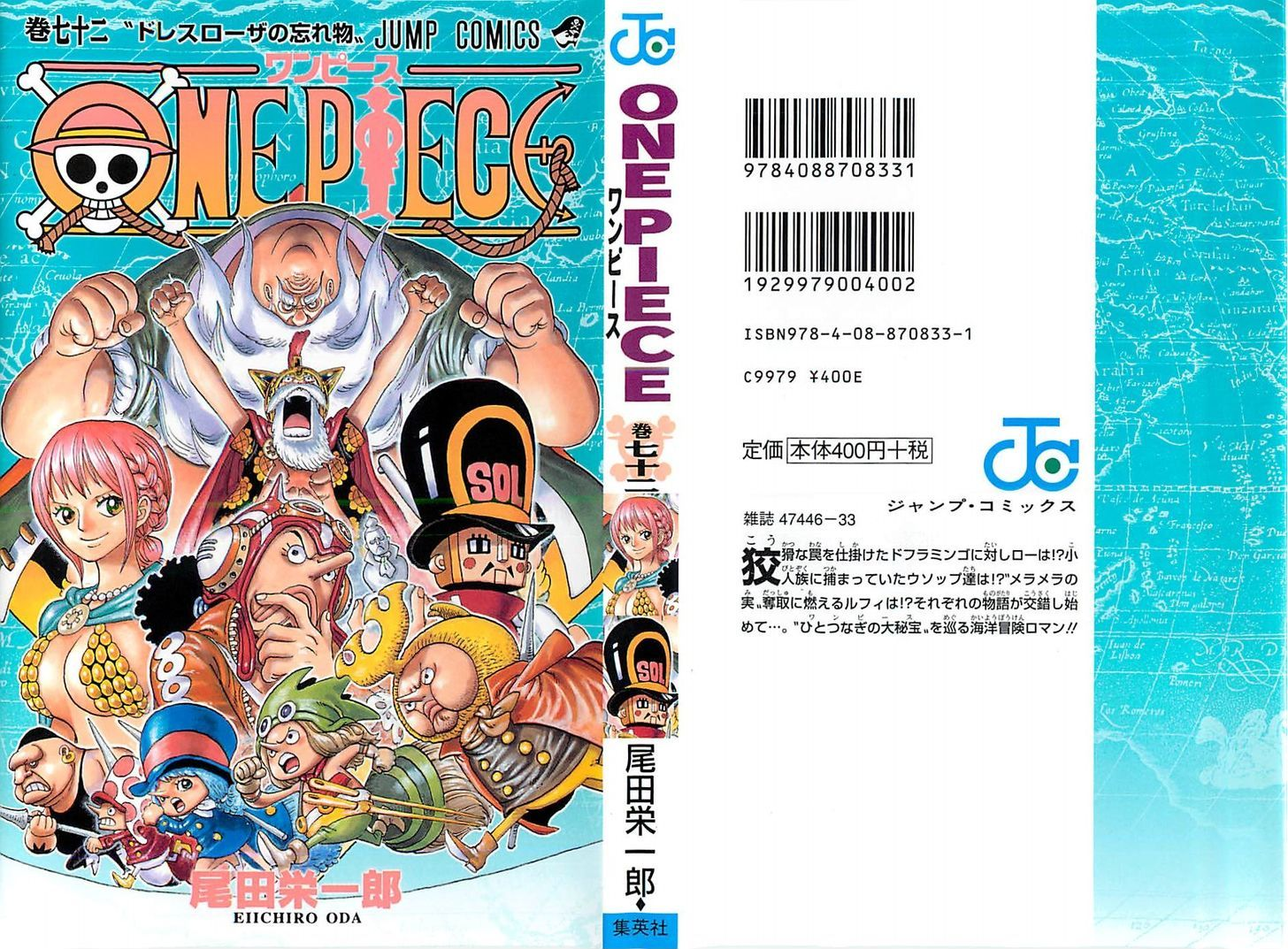 https://im.nineanime.com/comics/pic9/32/96/3061/OnePiece7120828.jpg Page 1