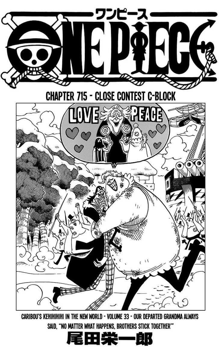 https://im.nineanime.com/comics/pic9/32/96/3064/OnePiece7150706.jpg Page 1