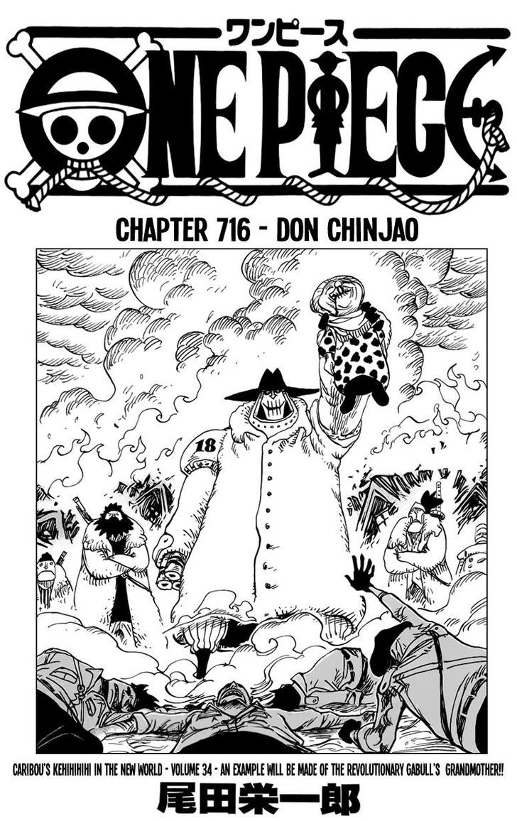 https://im.nineanime.com/comics/pic9/32/96/3065/OnePiece7160860.jpg Page 1