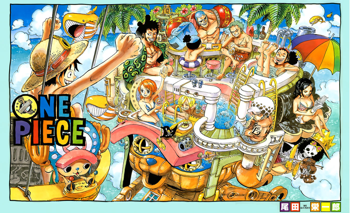 https://im.nineanime.com/comics/pic9/32/96/3066/OnePiece7170621.jpg Page 1