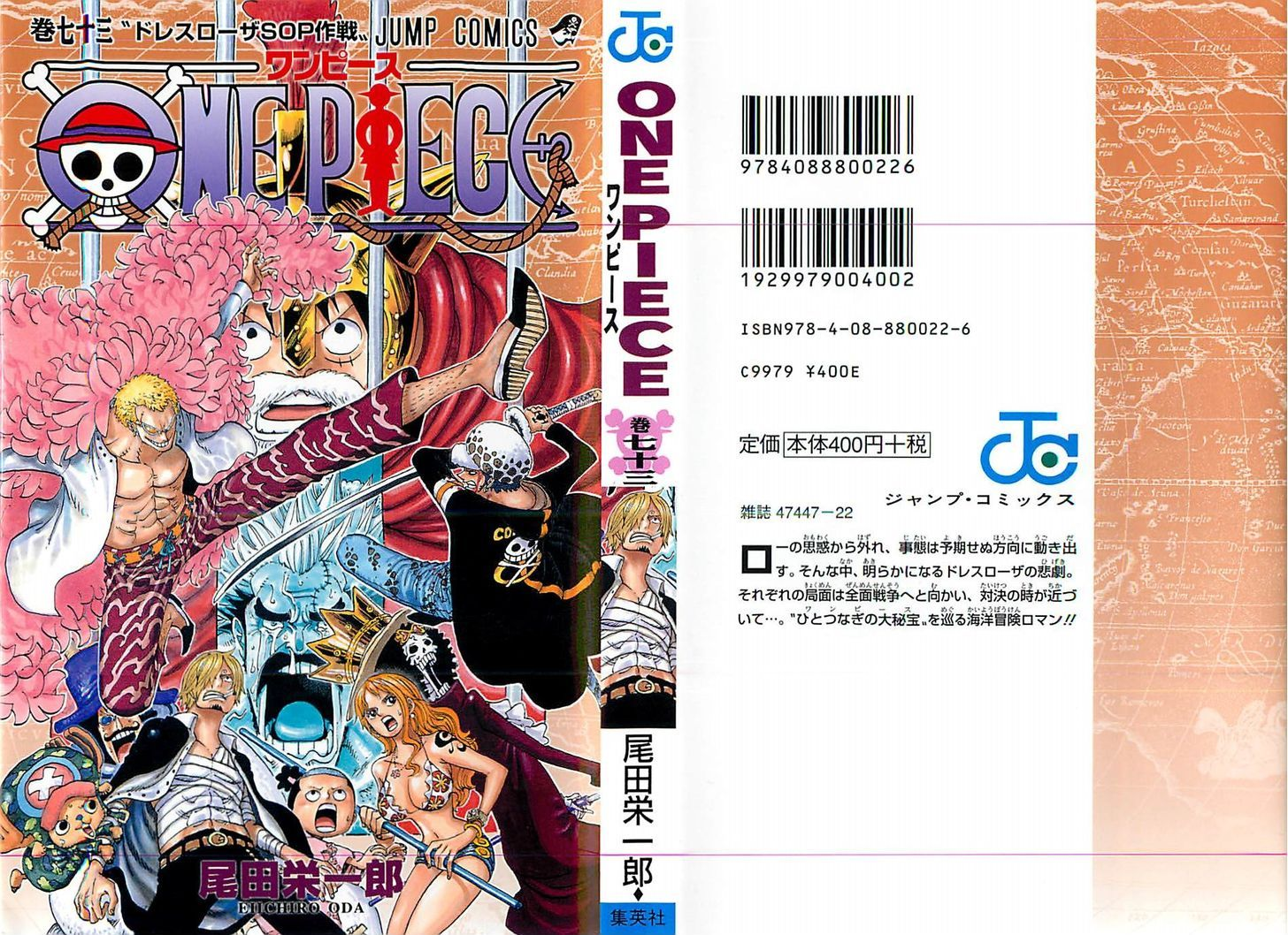 https://im.nineanime.com/comics/pic9/32/96/3071/OnePiece7220440.jpg Page 1