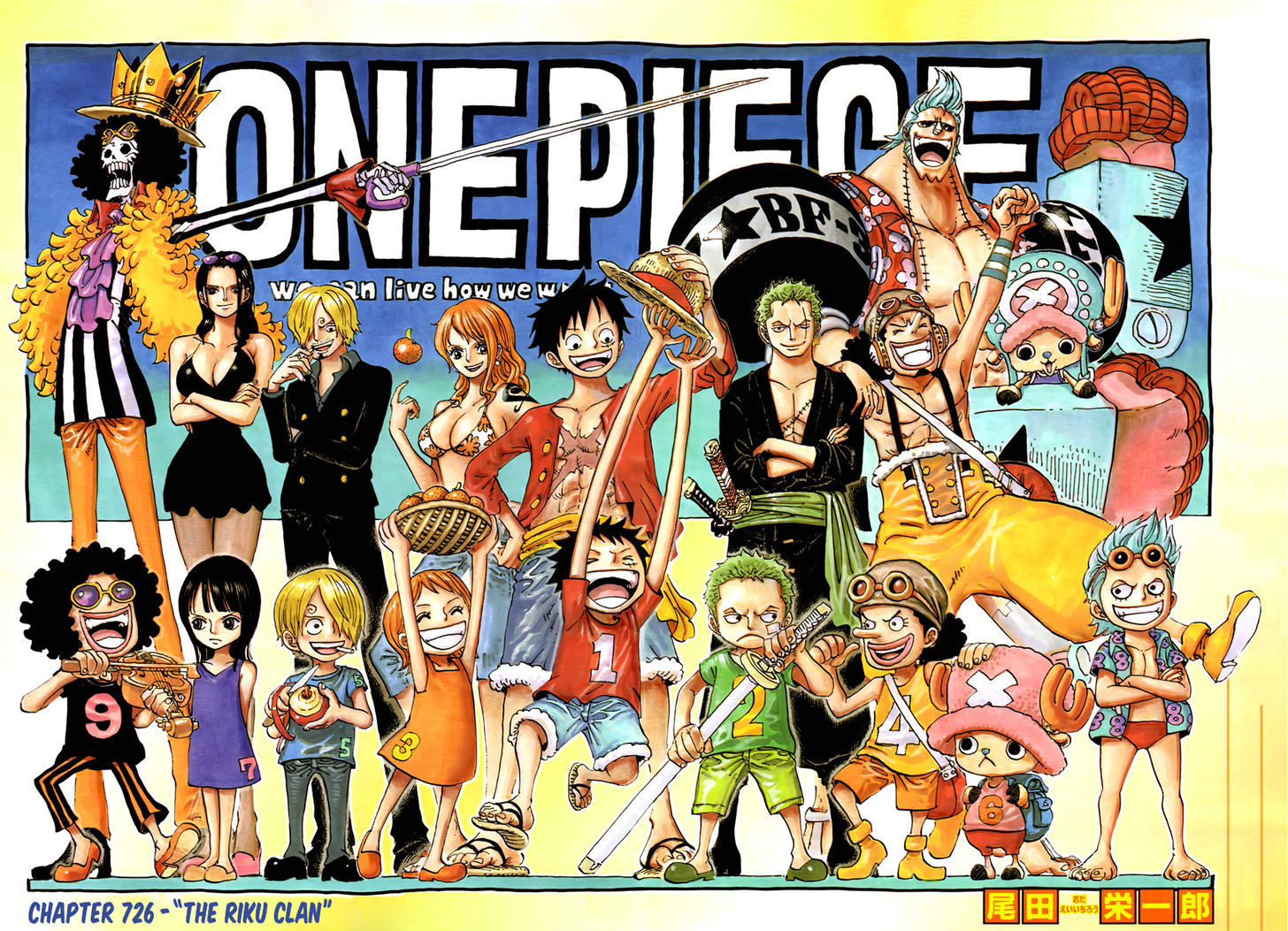 https://im.nineanime.com/comics/pic9/32/96/3075/OnePiece7260405.jpg Page 1