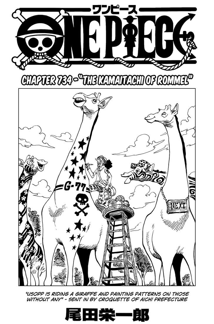 https://im.nineanime.com/comics/pic9/32/96/3083/OnePiece7340995.jpg Page 1