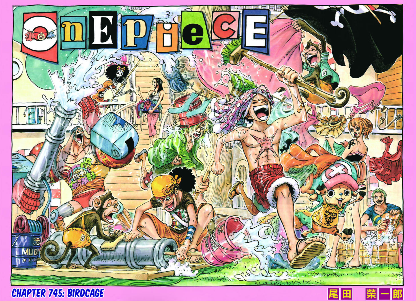 https://im.nineanime.com/comics/pic9/32/96/3094/OnePiece7450367.jpg Page 1