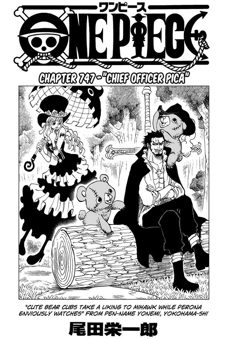 https://im.nineanime.com/comics/pic9/32/96/3096/OnePiece7470829.jpg Page 1