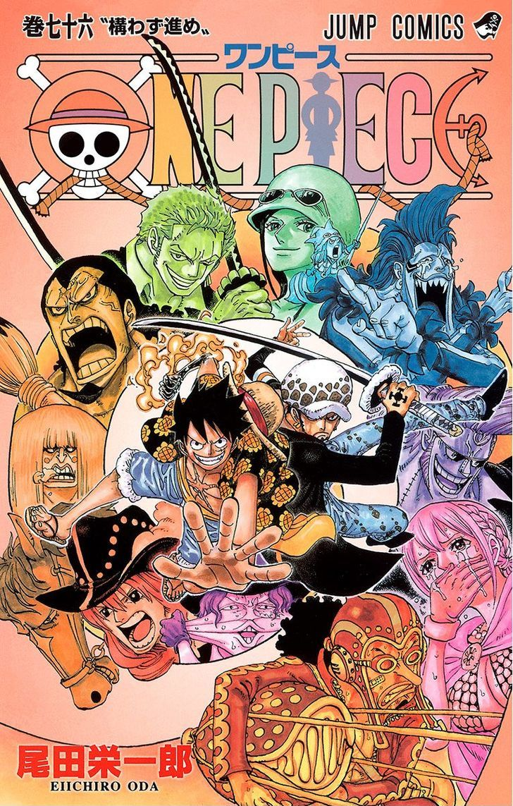https://im.nineanime.com/comics/pic9/32/96/3102/OnePiece7530596.jpg Page 1