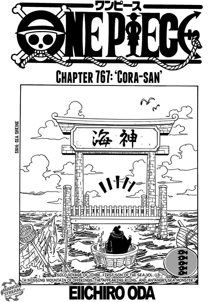 https://im.nineanime.com/comics/pic9/32/96/3116/OnePiece7670440.jpg Page 1