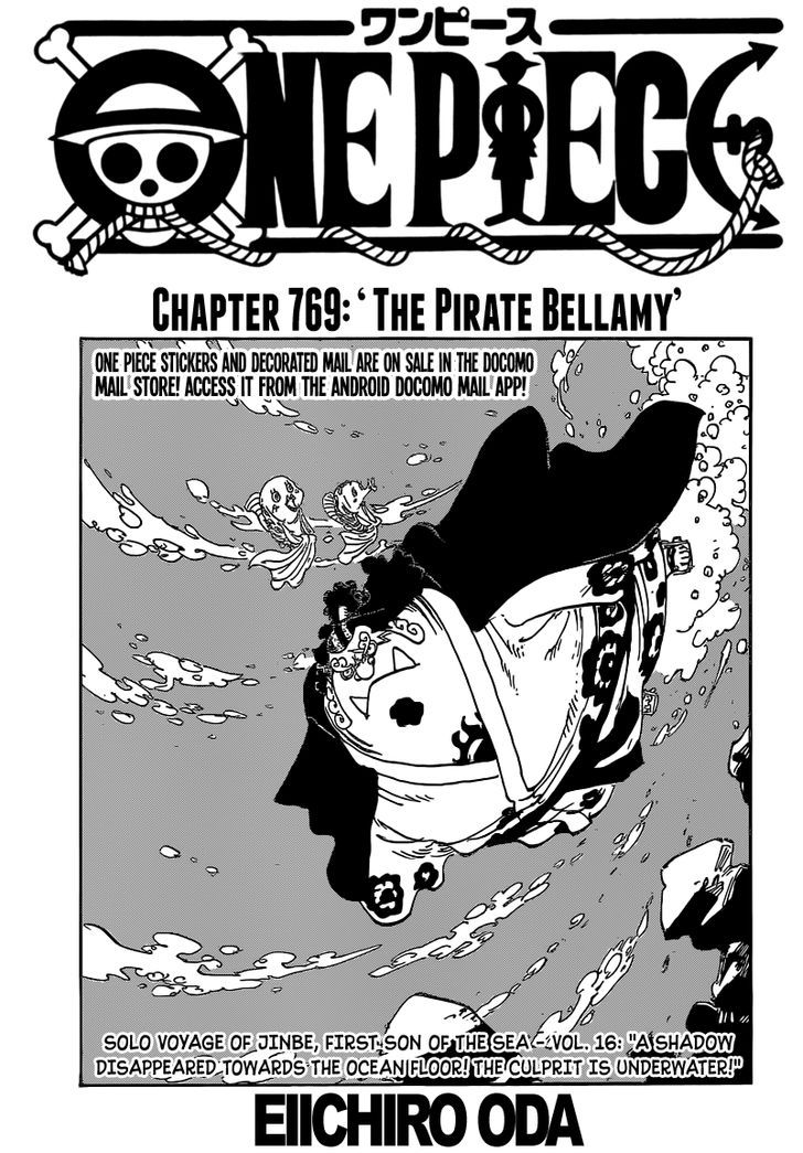 https://im.nineanime.com/comics/pic9/32/96/3118/OnePiece7690415.jpg Page 1
