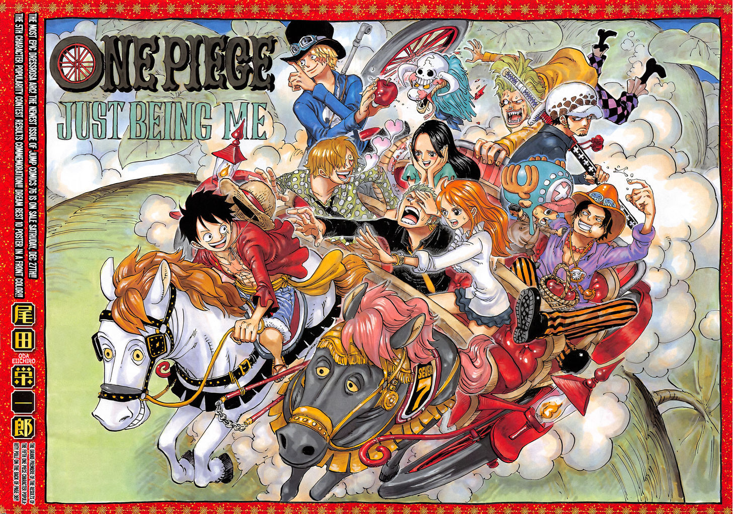 https://im.nineanime.com/comics/pic9/32/96/3120/OnePiece7710152.jpg Page 1