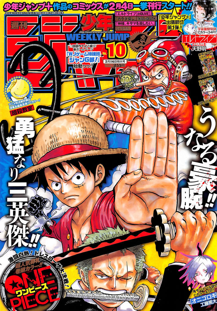 https://im.nineanime.com/comics/pic9/32/96/3124/OnePiece7750672.jpg Page 1