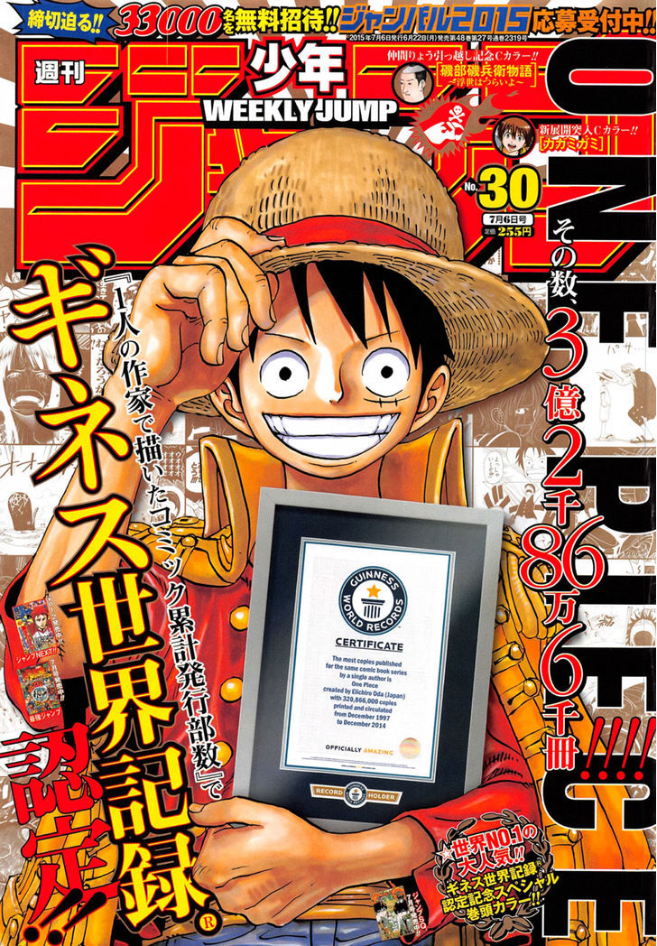 https://im.nineanime.com/comics/pic9/32/96/3139/OnePiece7900705.jpg Page 1