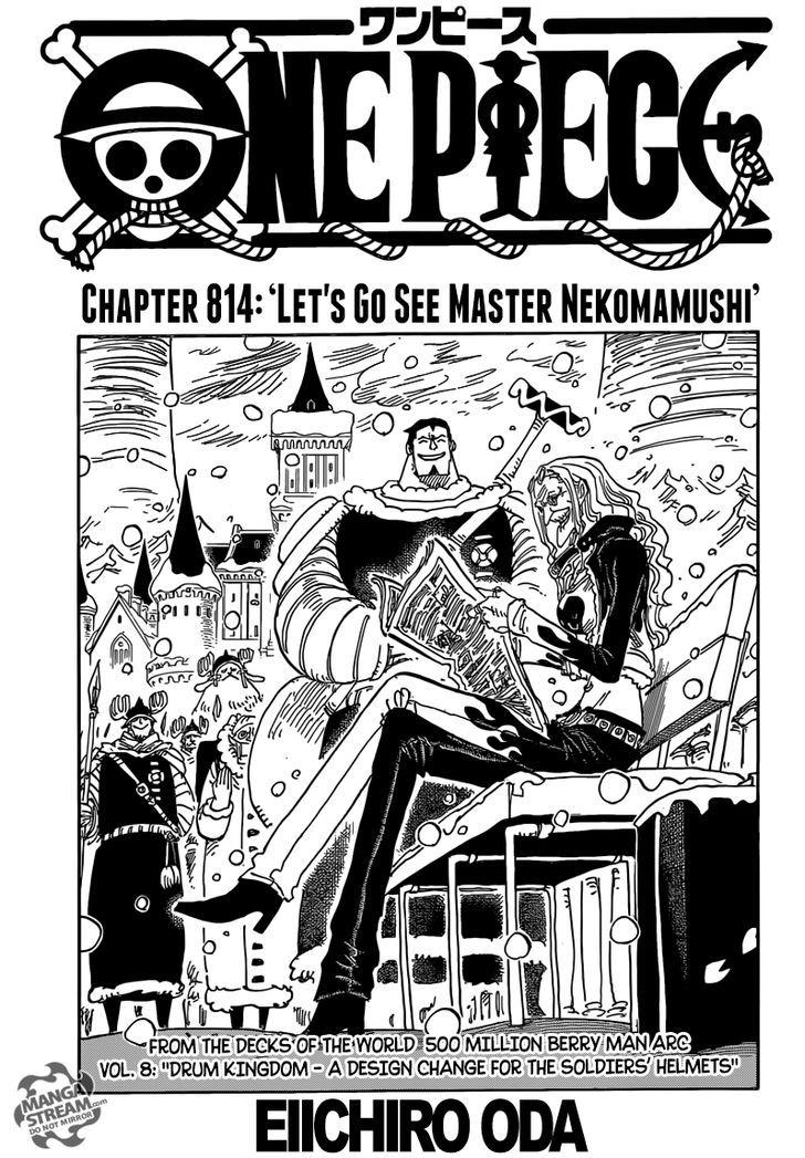 https://im.nineanime.com/comics/pic9/32/96/3163/OnePiece8140112.jpg Page 1