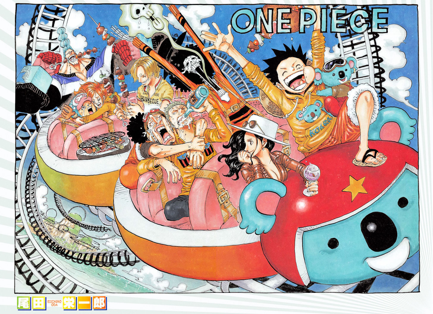 https://im.nineanime.com/comics/pic9/32/96/3173/OnePiece8240946.jpg Page 1