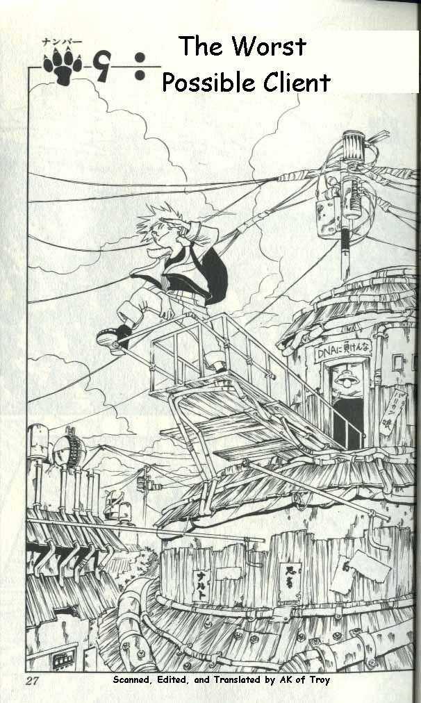 https://im.nineanime.com/comics/pic9/33/289/22219/Naruto90481.jpg Page 1