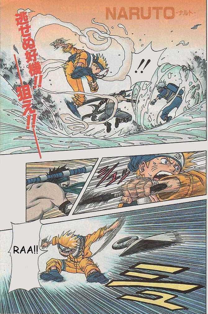 https://im.nineanime.com/comics/pic9/33/289/22227/Naruto150167.jpg Page 1