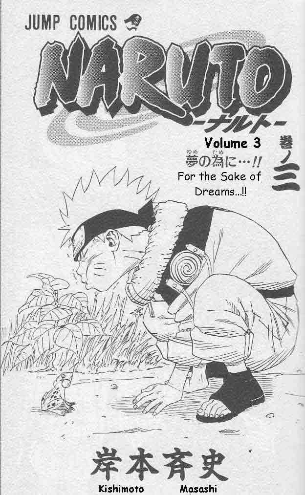 https://im.nineanime.com/comics/pic9/33/289/22231/Naruto180175.jpg Page 1