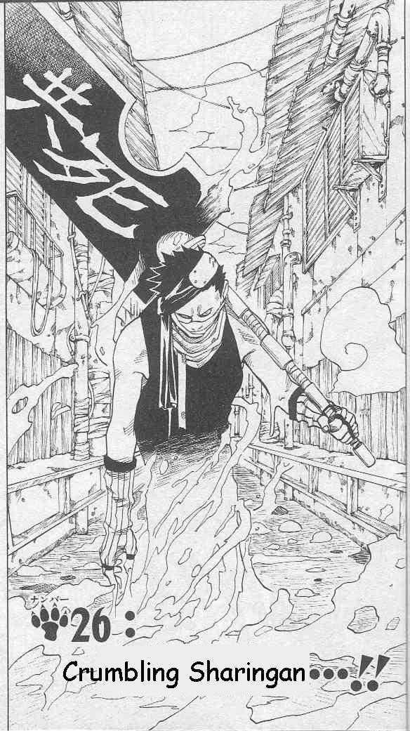 https://im.nineanime.com/comics/pic9/33/289/22241/Naruto261995.jpg Page 2