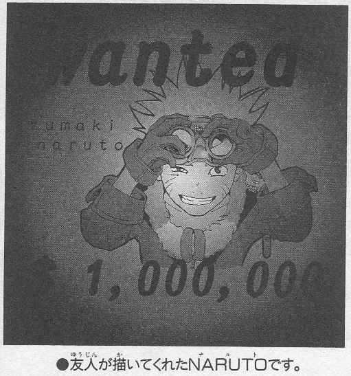 https://im.nineanime.com/comics/pic9/33/289/22265/Naruto440594.jpg Page 1