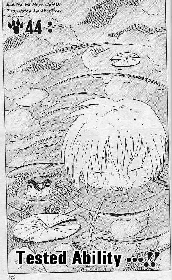 https://im.nineanime.com/comics/pic9/33/289/22265/Naruto441315.jpg Page 2