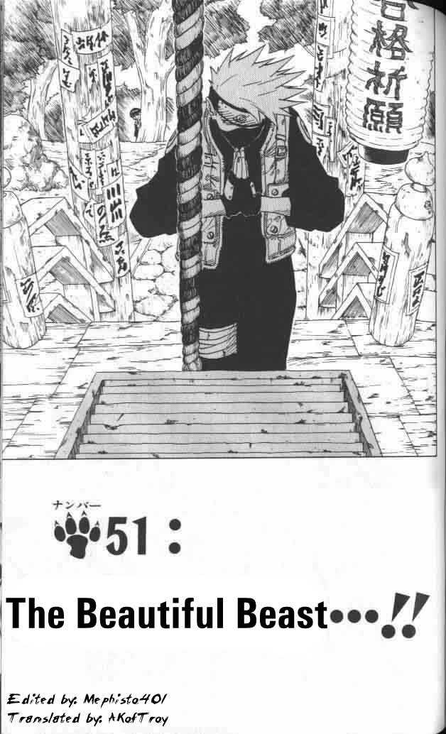 https://im.nineanime.com/comics/pic9/33/289/22274/Naruto510421.jpg Page 1