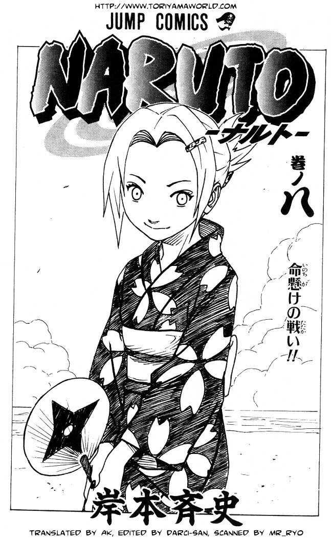 https://im.nineanime.com/comics/pic9/33/289/22291/Naruto640800.jpg Page 1