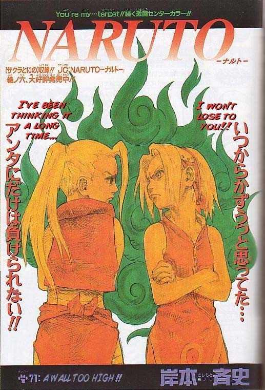 https://im.nineanime.com/comics/pic9/33/289/22301/Naruto710650.jpg Page 1