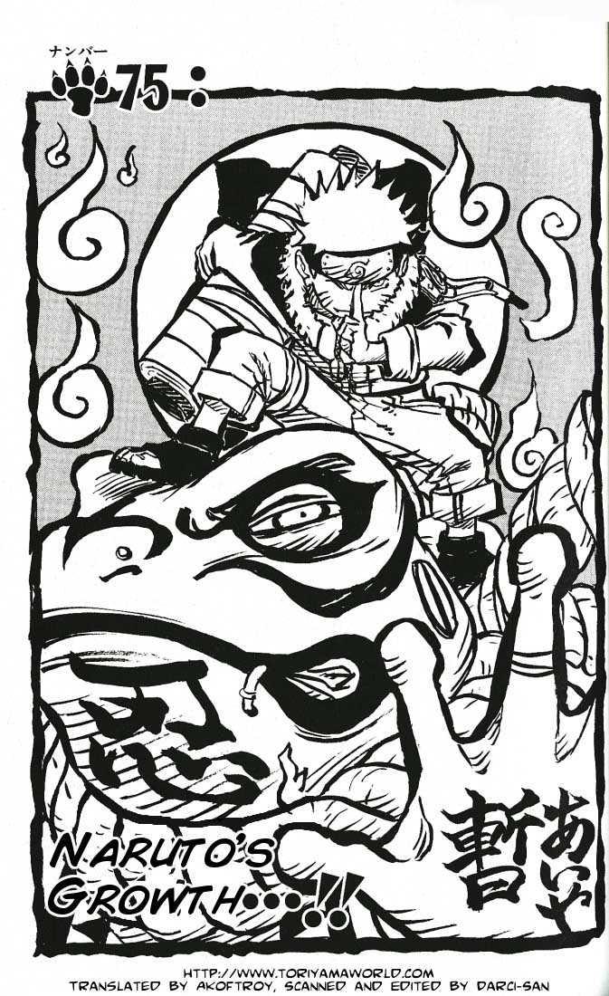 https://im.nineanime.com/comics/pic9/33/289/22306/Naruto750456.jpg Page 1
