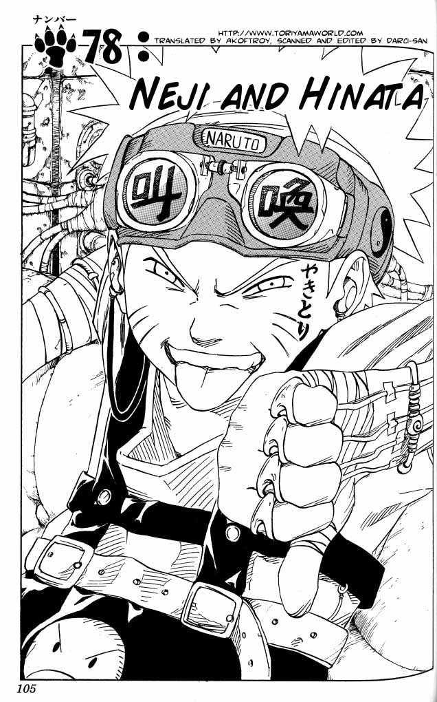 https://im.nineanime.com/comics/pic9/33/289/22310/Naruto780267.jpg Page 1