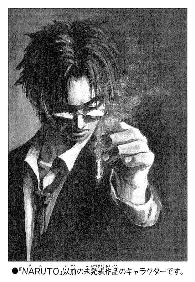 https://im.nineanime.com/comics/pic9/33/289/22321/Naruto870241.jpg Page 1
