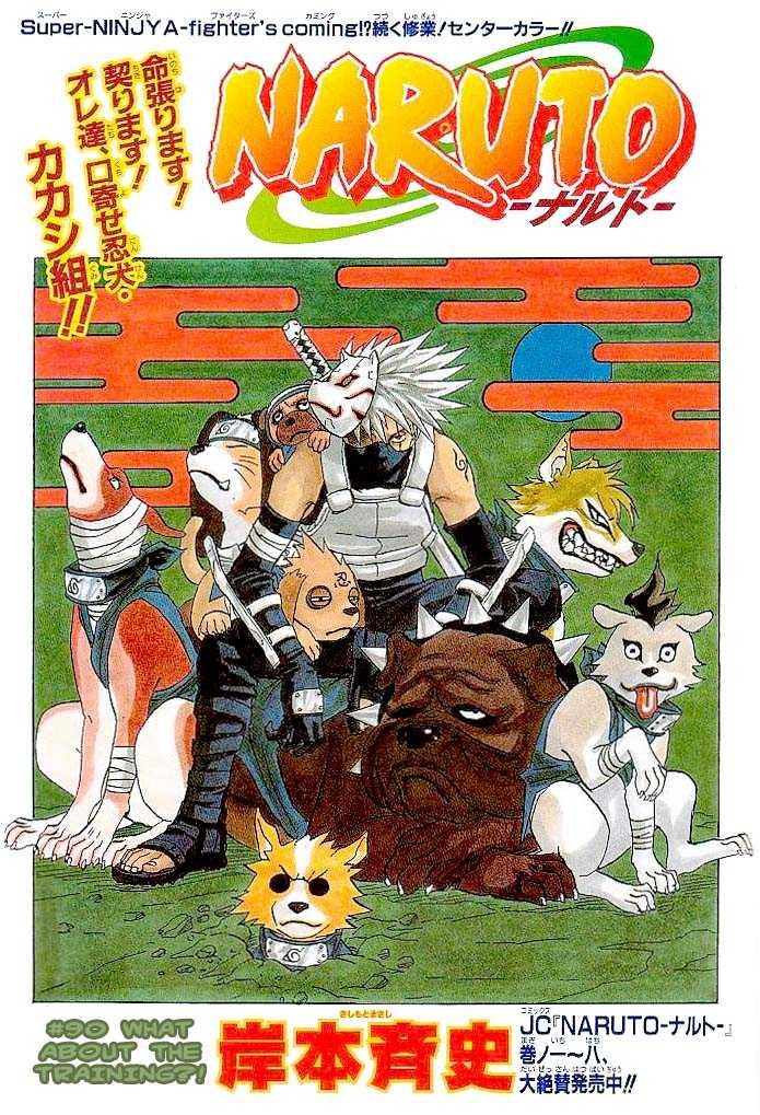 https://im.nineanime.com/comics/pic9/33/289/22326/Naruto900370.jpg Page 1