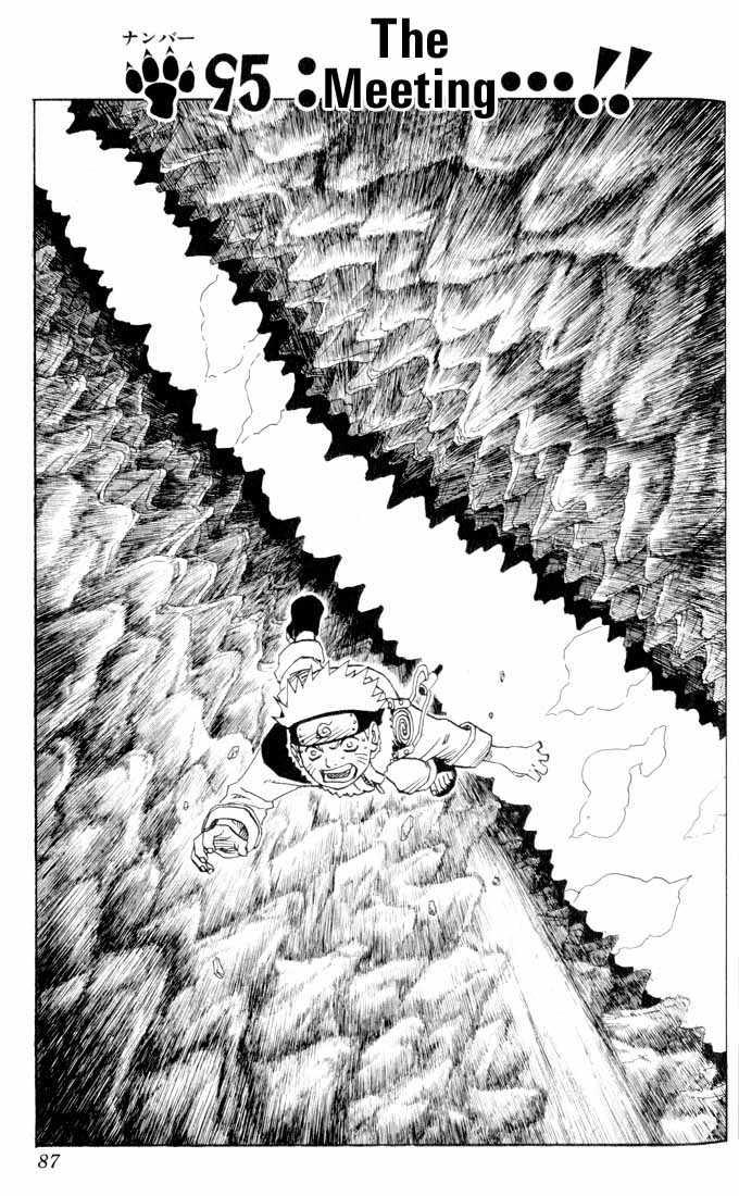 https://im.nineanime.com/comics/pic9/33/289/22334/Naruto950290.jpg Page 1