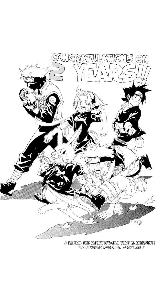 https://im.nineanime.com/comics/pic9/33/289/22347/Naruto1020908.jpg Page 1
