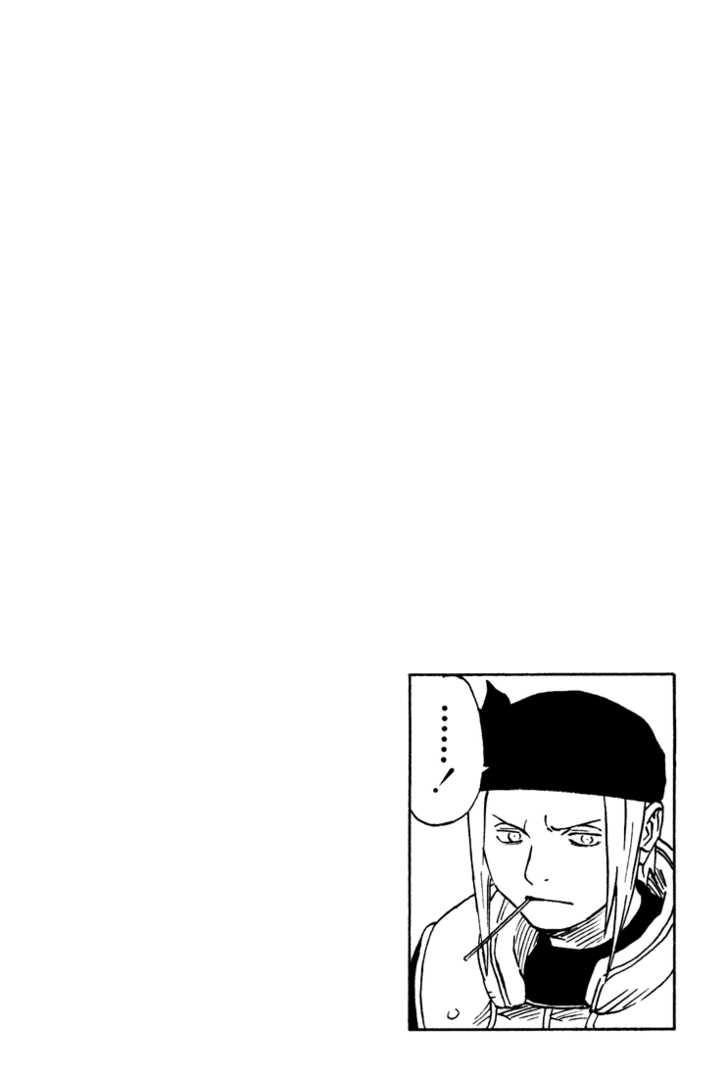 https://im.nineanime.com/comics/pic9/33/289/22349/Naruto1030236.jpg Page 1