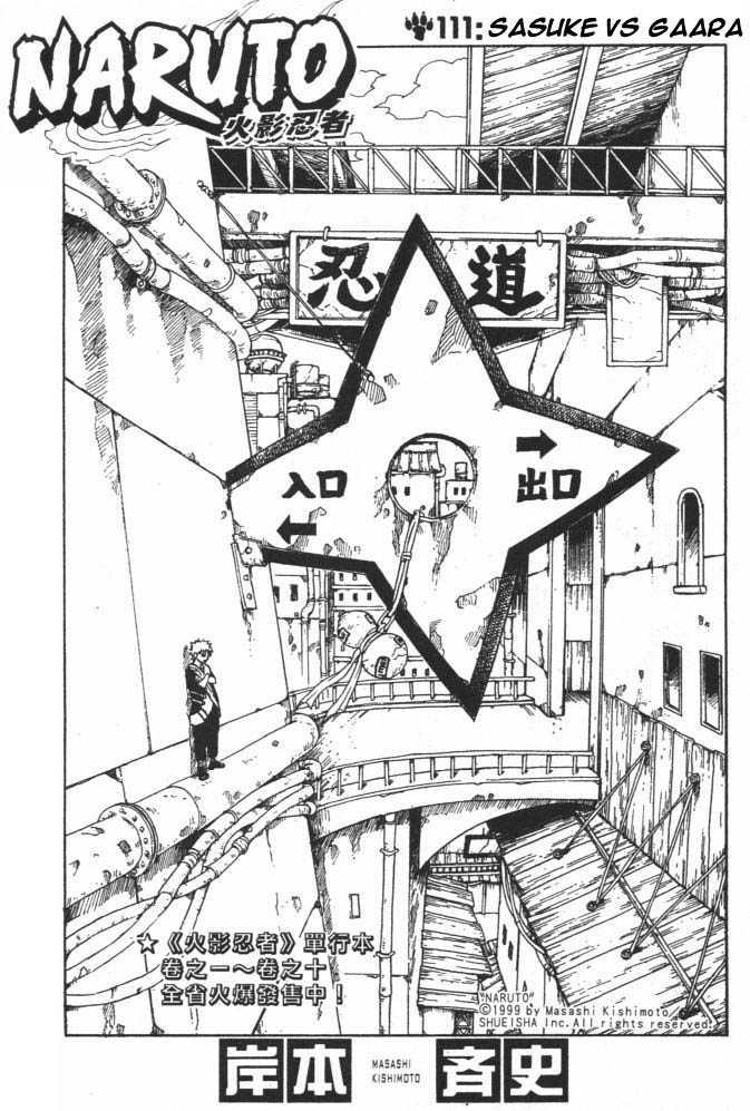 https://im.nineanime.com/comics/pic9/33/289/22360/Naruto1110651.jpg Page 1
