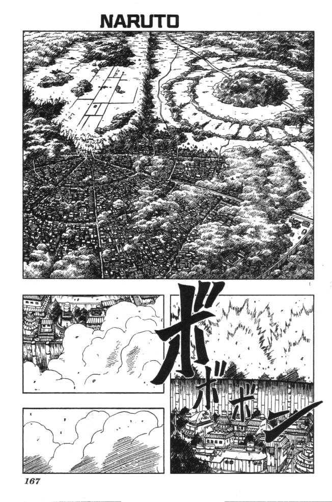 https://im.nineanime.com/comics/pic9/33/289/22366/Naruto1150977.jpg Page 1