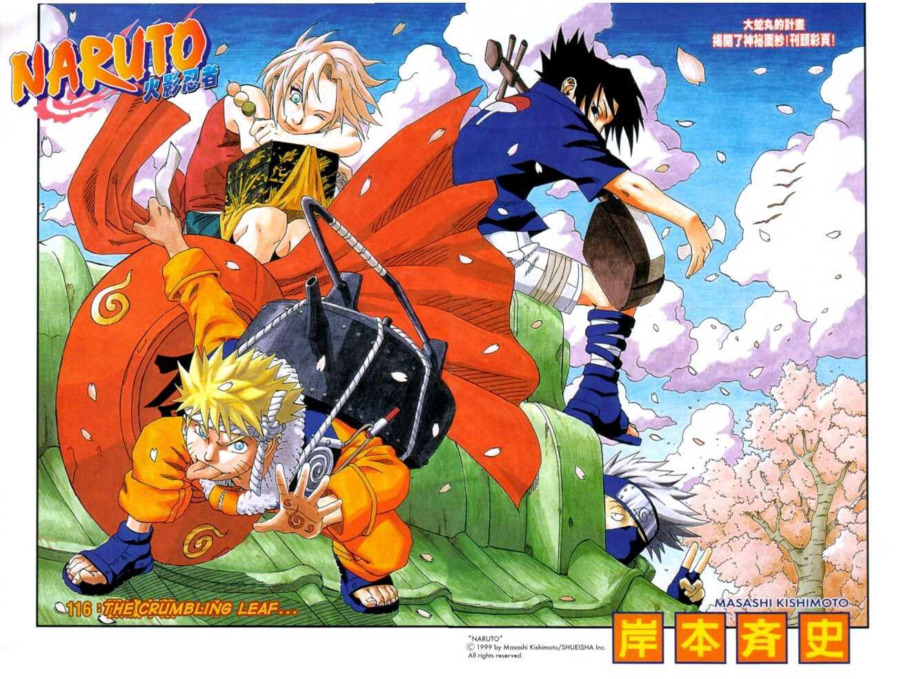 https://im.nineanime.com/comics/pic9/33/289/22368/Naruto1160994.jpg Page 1