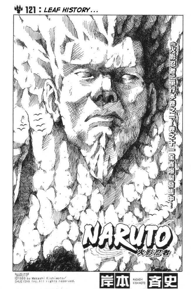 https://im.nineanime.com/comics/pic9/33/289/22375/Naruto1210994.jpg Page 1