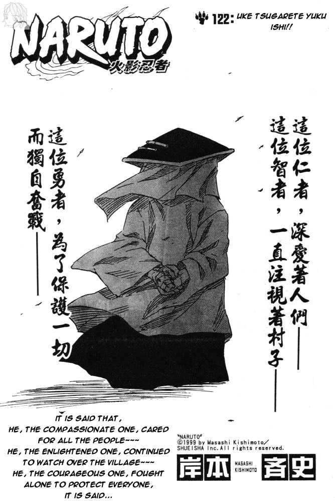 https://im.nineanime.com/comics/pic9/33/289/22376/Naruto1220956.jpg Page 1