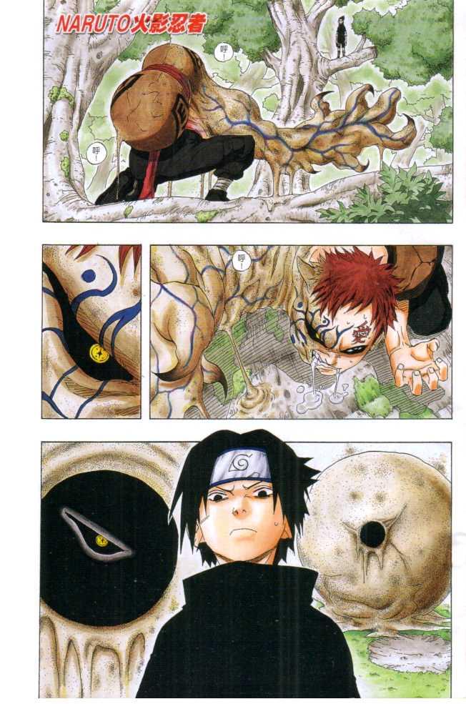 https://im.nineanime.com/comics/pic9/33/289/22383/Naruto1270537.jpg Page 1