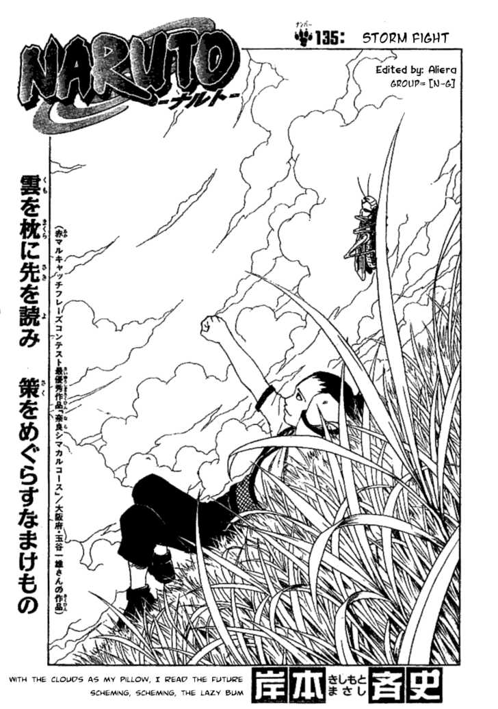 https://im.nineanime.com/comics/pic9/33/289/22394/Naruto1350200.jpg Page 1